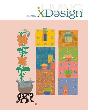 IX Design