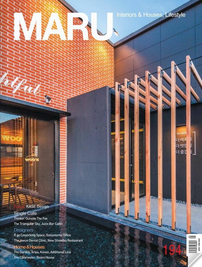 MARU Interios&Houses,Lifstyle に掲載されました。