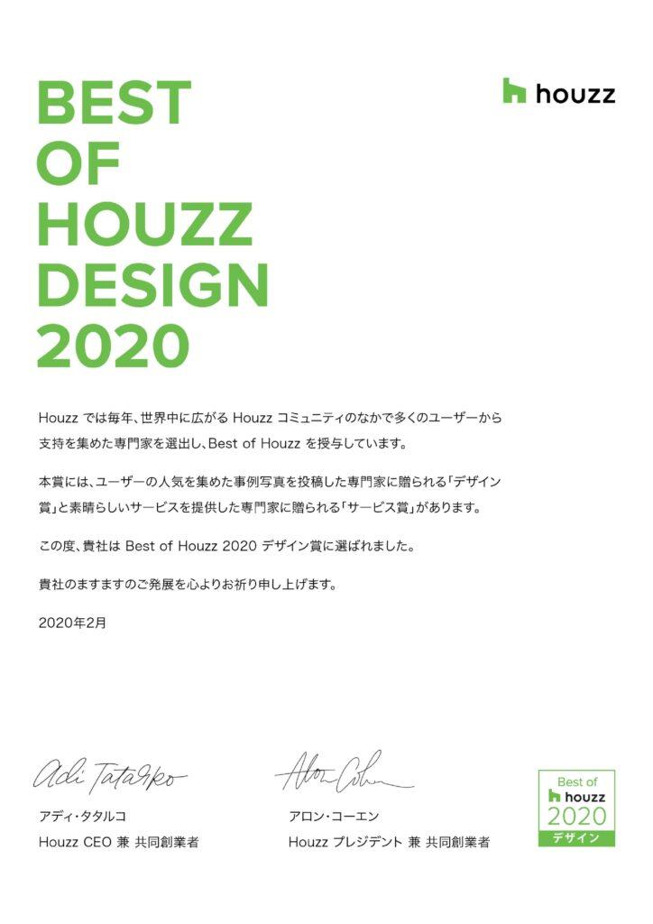 JP Best of Houzz Certificate_Design