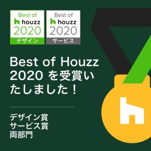 Japan_BOH_IGTemplate_Post_Design+Service