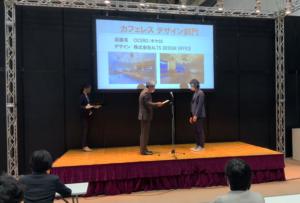 award 14