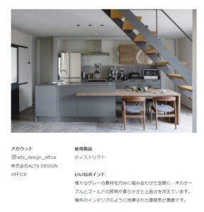 名古屋モザイク2