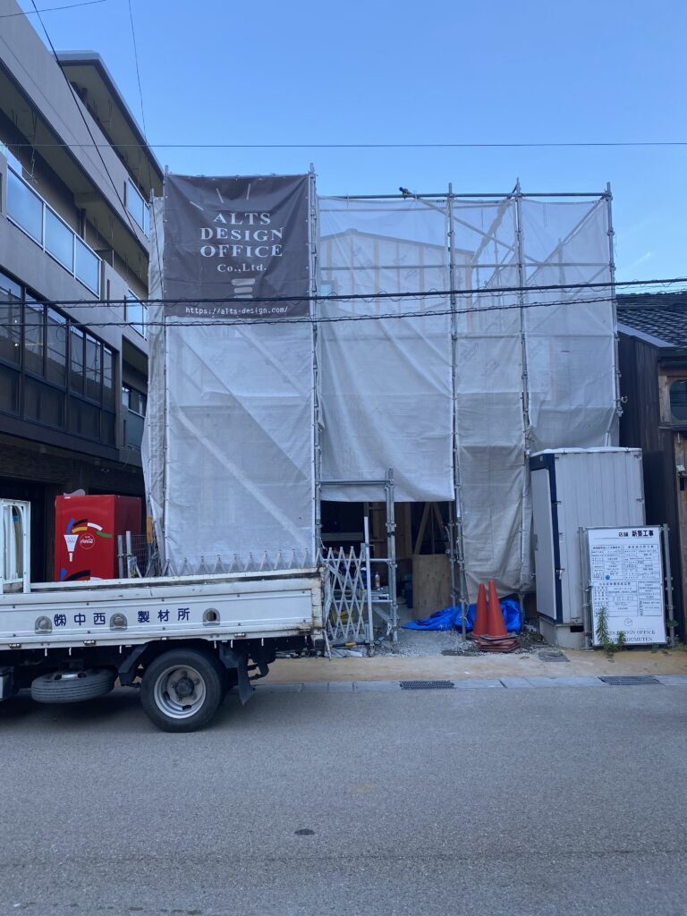 草津の和食店も工事がすすんでいます。