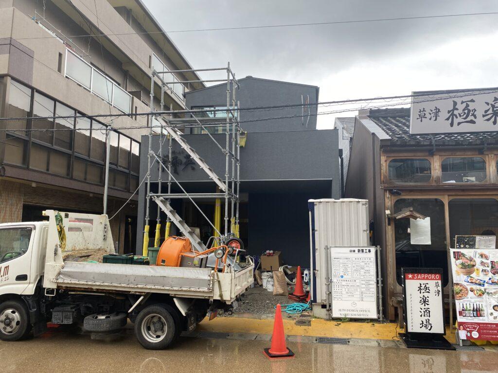 草津の和食店 完成間近です。