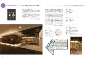 alts design_sumiyagura-001