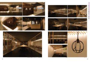 alts design_sumiyagura-002